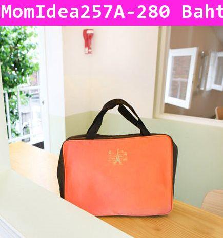 Travel Partition Bag  สีชมพูแดง
