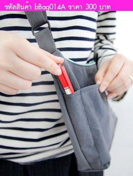 กระเป๋าสะพายข้าง Iconic Travel Bag สีชมพู