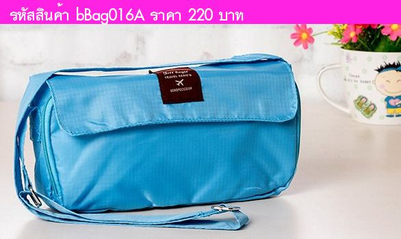 กระเป๋าสะพาย Yell Royal สีฟ้า