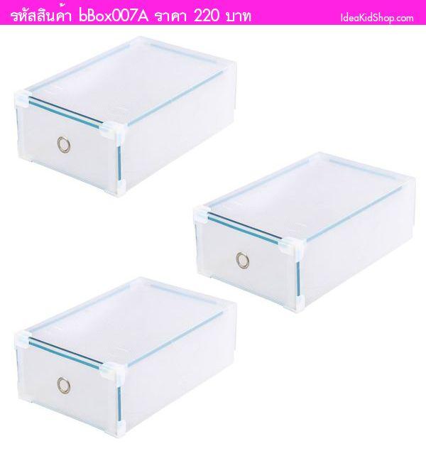 กล่องเก็บรองเท้าและของใช้ Transparent สีขาว(เซต 3 ใบ)