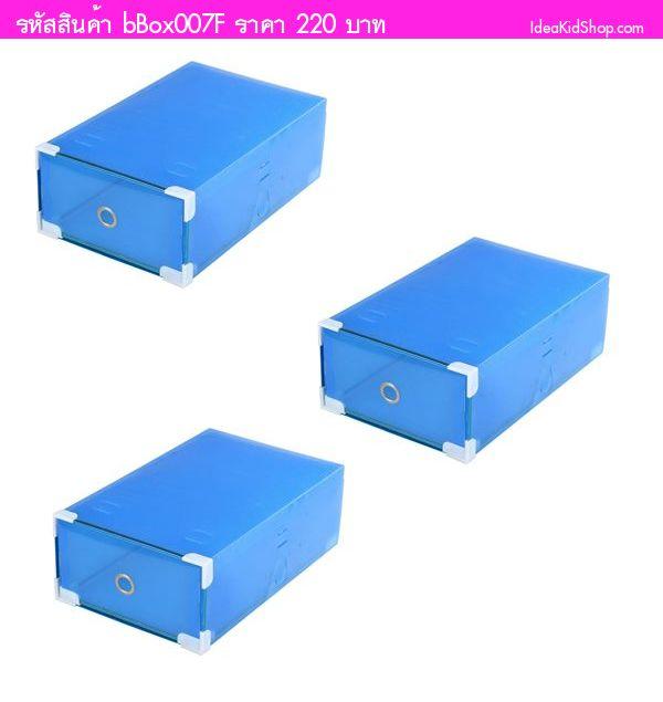 กล่องเก็บรองเท้าและของใช้ Transparent น้ำเงิน(เซต 3 ใบ)