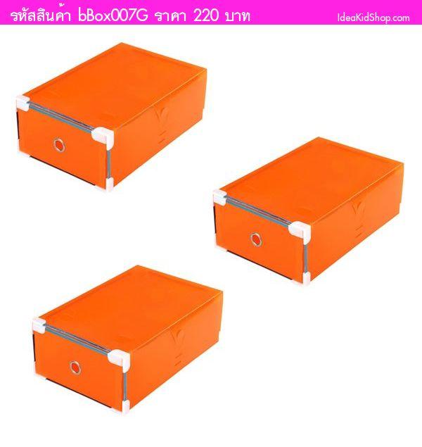 กล่องเก็บรองเท้าและของใช้ Transparent สีส้ม(เซต 3 ใบ)
