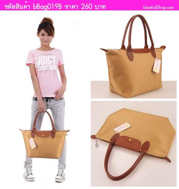 กระเป๋าถือ สไตล์ Longchamp สีน้ำตาล