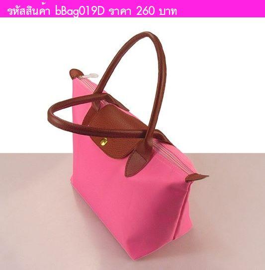 กระเป๋าถือ สไตล์ Longchamp สีชมพู