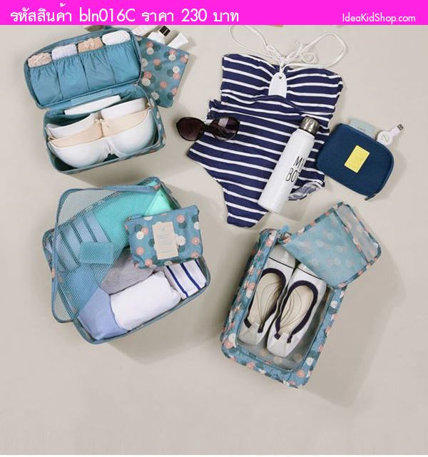 Bag in Bag รุ่น Grand Underwear Pouch แบบ C
