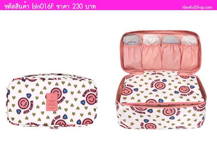 Bag in Bag รุ่น Grand Underwear Pouch แบบ F