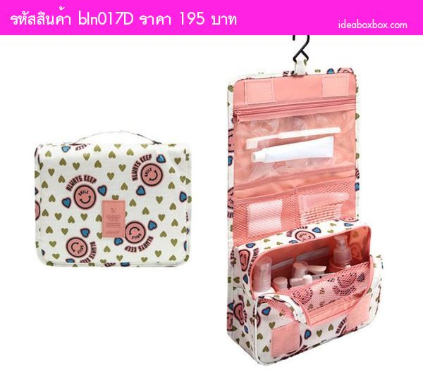 Bag in Bag รุ่น TOILETRY POUCH สี D