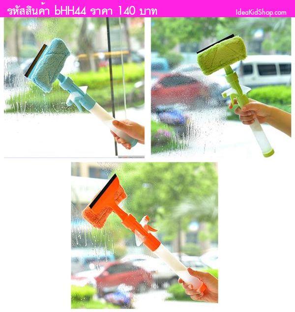ที่เช็ดกระจก 3 IN 1 สีส้ม