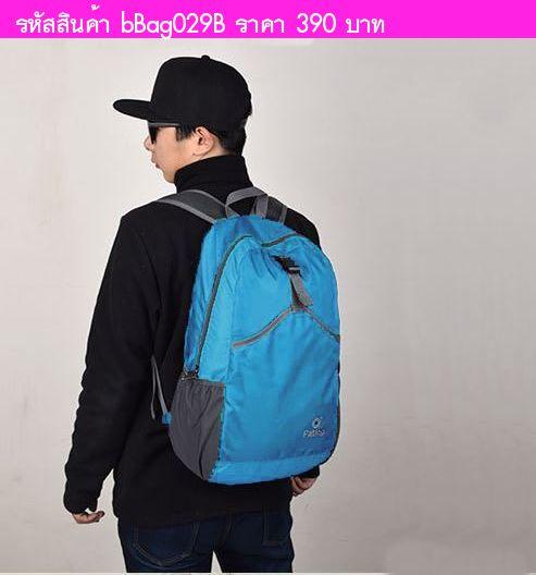 กระเป๋าเป้พับได้ Backpack Shoulder bag สีฟ้า