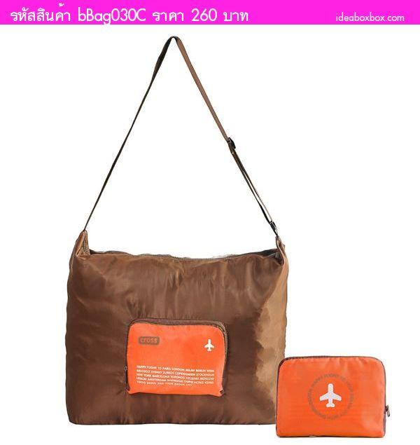 กระเป๋าสะพาย HAPPY FLIGHT  CROSS Bag สีส้ม