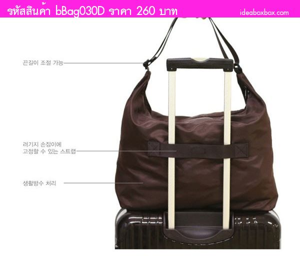 กระเป๋าสะพาย HAPPY FLIGHT  CROSS Bag สีชมพู