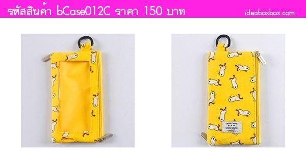 กระเป๋ามือถือ multi Functional cell phone สีเหลือง