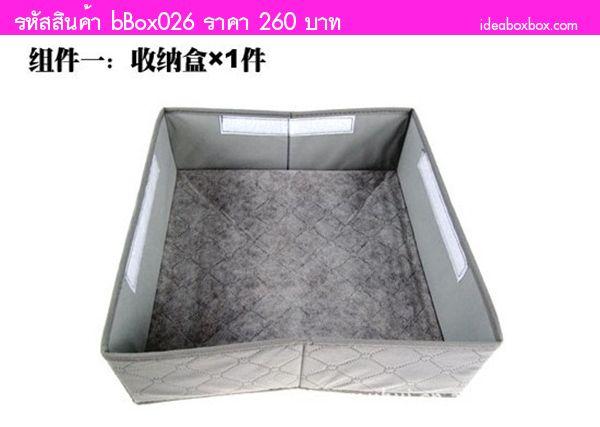 กล่องผ้าใส่ชุดชั้นในถ่านไม้ไผ่ สีเทา(ได้ 2ชิ้น)