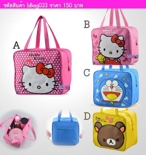 กระเป๋าถือ Lunch bag Rilakkuma