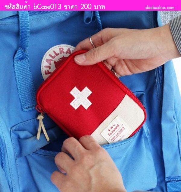 กระเป๋าใส่ยา แบบพกพา สีแดง(แพค 2 ใบ)