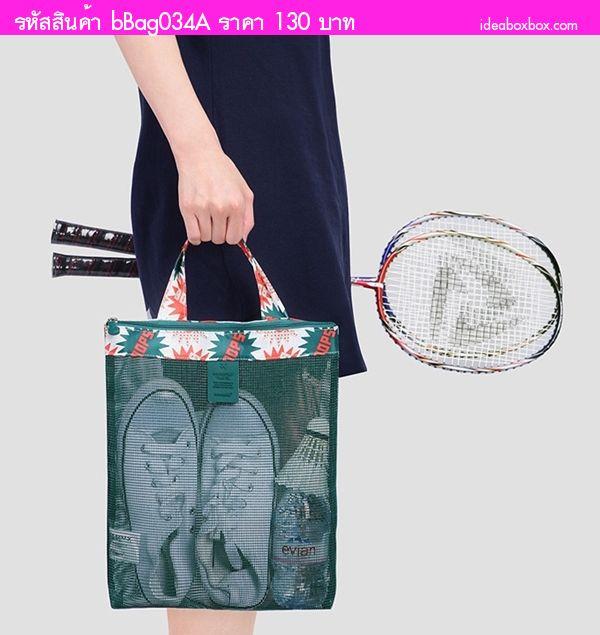 กระเป๋าสะพาย Handy Pouch ลาย Sparkle สีเขียว
