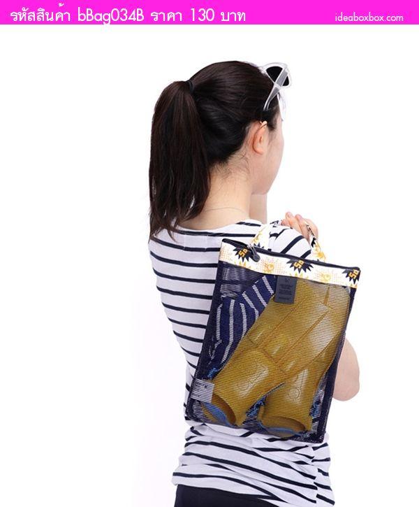 กระเป๋าสะพาย Handy Pouch ลาย Sparkle สีกรม