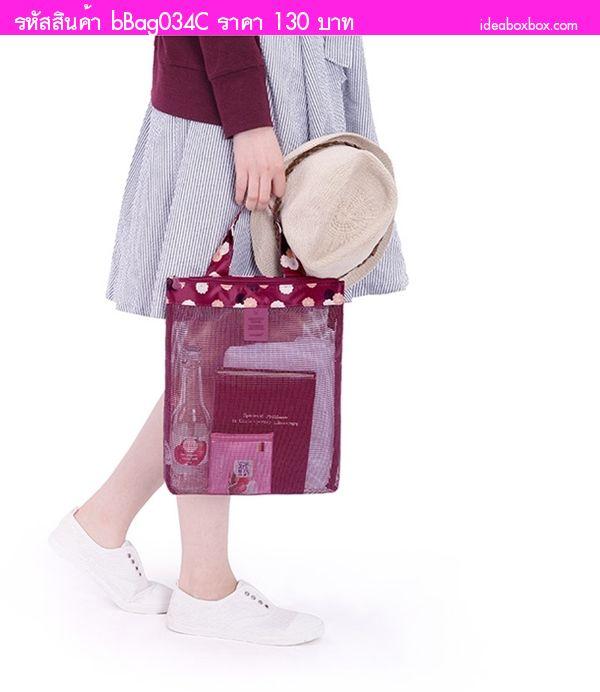 กระเป๋าสะพาย Handy Pouch ลาย Daisy สีม่วง