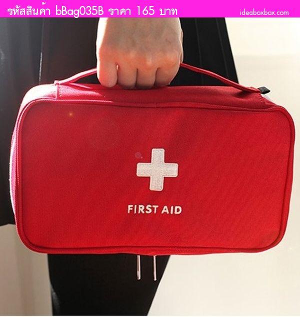 กระเป๋าใส่ยา แบบถือ First Aid สีแดง