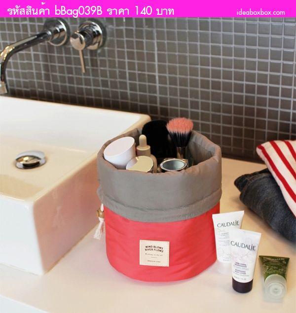 กระเป๋าใส่ของเอนกประสงค์ Travel Dress Pouch สีชมพู