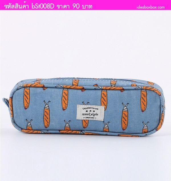 กระเป๋าใส่ดินสอ Multi Functional Stationery สีฟ้า