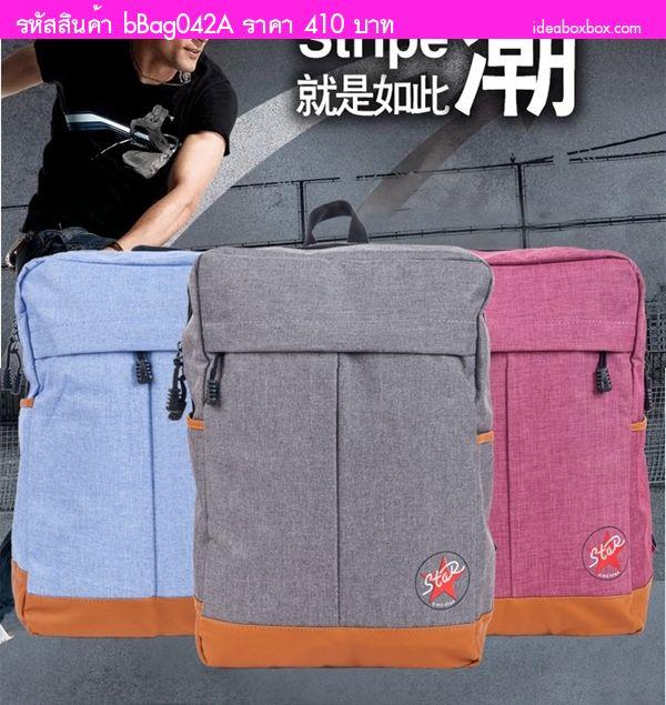 กระเป๋าสะพายหลังสุดเท่ King Star สีเทา