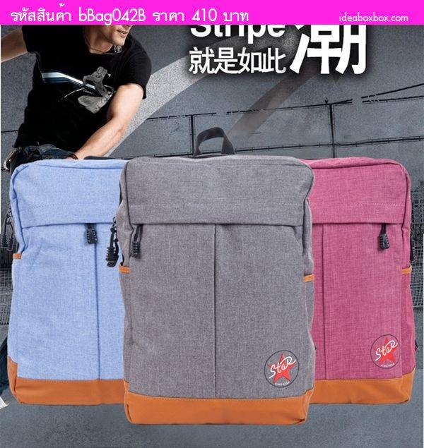 กระเป๋าสะพายหลังสุดเท่ King Star สีฟ้า