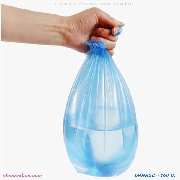 ถุงพลาสติกใส่ขยะ อเนกประสงค์ (เซต 5 ม้วน) สีฟ้า