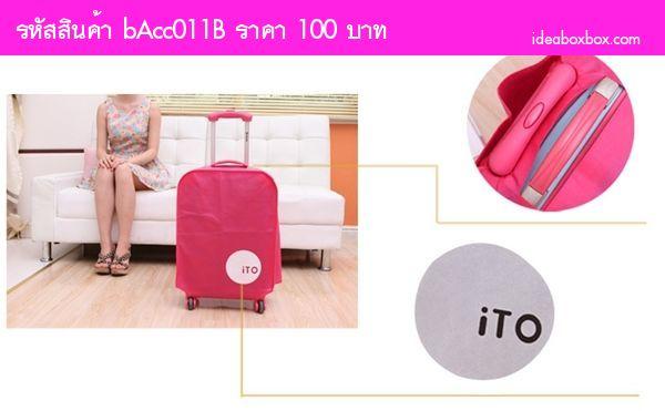 ถุงผ้าคลุมกระเป๋าเดินทาง iTO สีชมพู