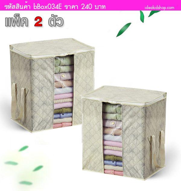 กล่องผ้าอเนกประสงค์ทรงสูง สีเทาครีม(แพคคู่)