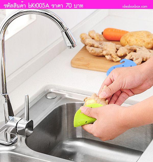 พลาสติกทำความสะอาดผักผลไม้ สีเขียว(แพค 2 ตัว)