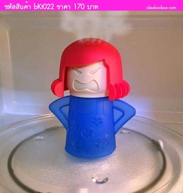 ตุ๊กตาทำความสะอาด Angry Mama Microwave Cleaner