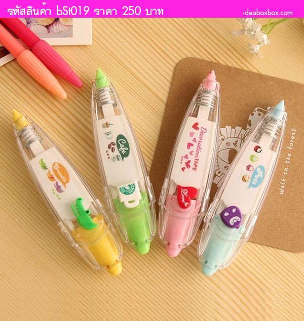 ปากกาเทป Decoration Pen Tape (เซต 4 ชิ้น)