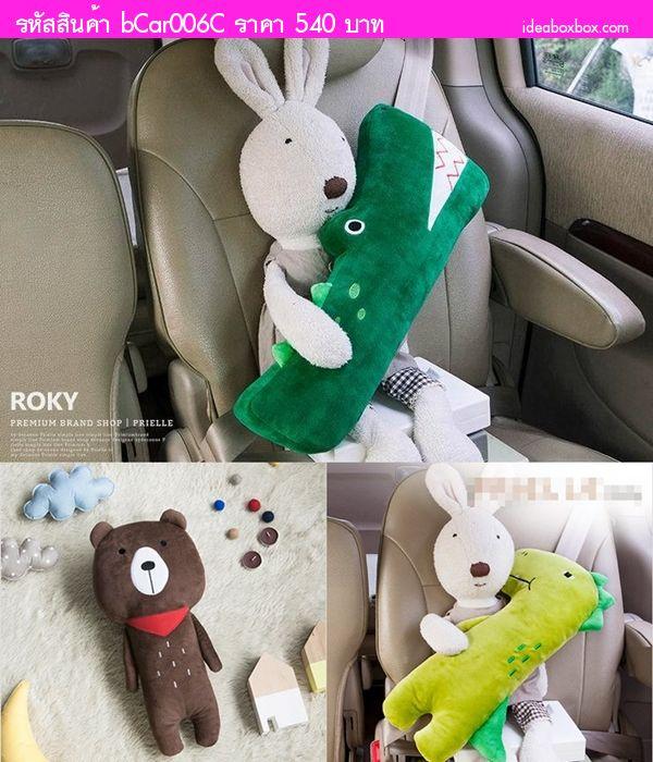ตุ๊กตาคาดเบลท์ ลาย Crocodile สีเขียวเข้ม