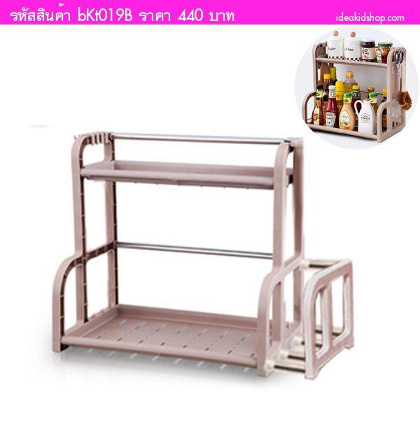 ชั้นวางของ Multi Function Kitchen Storage สีน้ำตาล