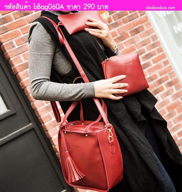 กระเป๋าสะพาย Classic Fashion สีแดง (ได้ 3 ใบ)