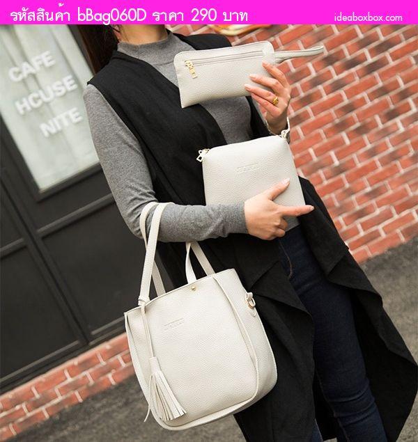 กระเป๋าสะพาย Classic Fashion สีเทา (ได้ 3 ใบ)