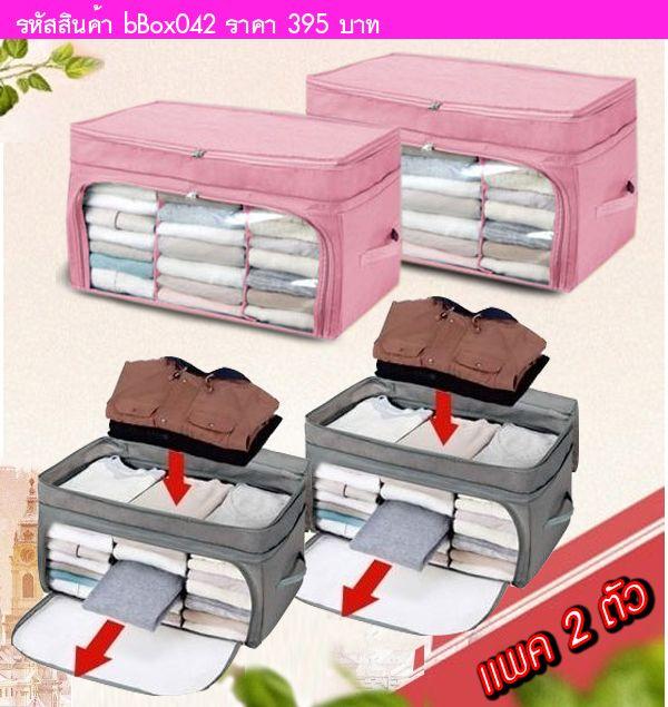 กล่องผ้าใส่ซิปหน้า สีเทา รุ่นสามช่อง(เซต 2 อัน)