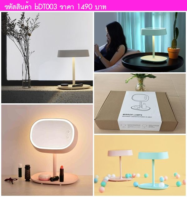3 in 1 LED Lighted Makeup Mirror โคมไฟกระจก สีชมพู