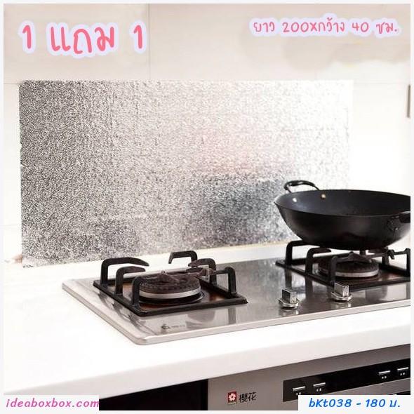 สติ๊กเกอร์กระดาษฟอยล์อลูมิเนียม กันน้ำมัน(2 อัน)