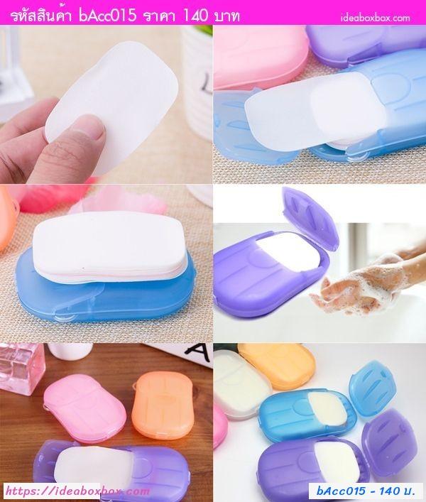 Paper soap กระดาษสบู่ล้างมือพกพา (แพค 5 กล่อง)