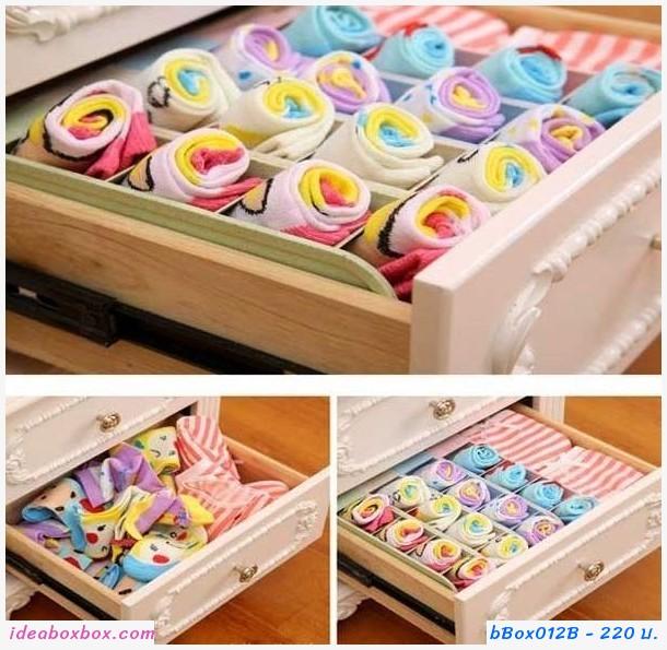 กล่องใส่ของอเนกประสงค์ Pastel 4 สี(เซต 4 ตัว)