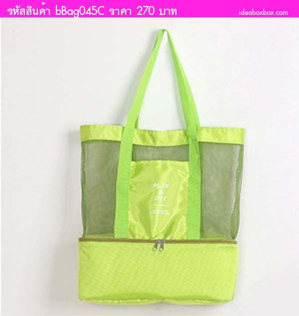 กระเป๋าสะพายแบบตาข่ายปิคนิคคูลเลอร์PlayJoy สีเขียว