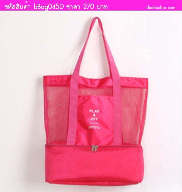 กระเป๋าสะพายแบบตาข่ายปิคนิคคูลเลอร์ PlayJoy สีชมพู