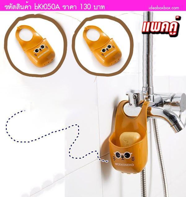 ซิลิโคน PVC ใส่ของแบบคล้อง ลายหมี สีน้ำตาล(แพคคู่)
