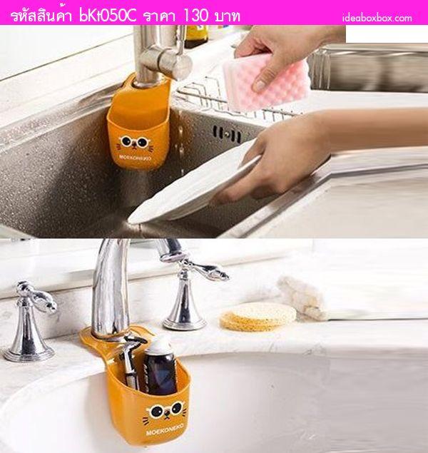 ซิลิโคน PVC ใส่ของแบบคล้อง ลายหมี สีครีม(แพคคู่)