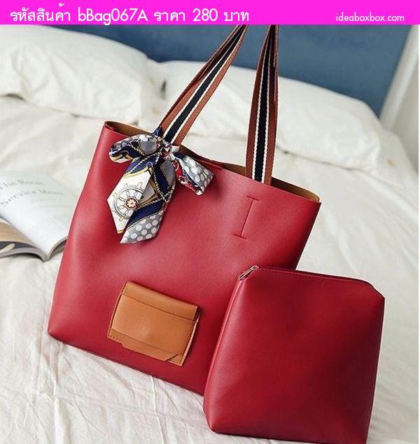 กระเป๋าสะพาย I Love Thailand สีแดง(ได้ 2 ชิ้น)