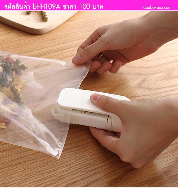 เครื่องซีลปากถุงพลาสติกแม่เหล็กติดตู้เย็น สีขาว