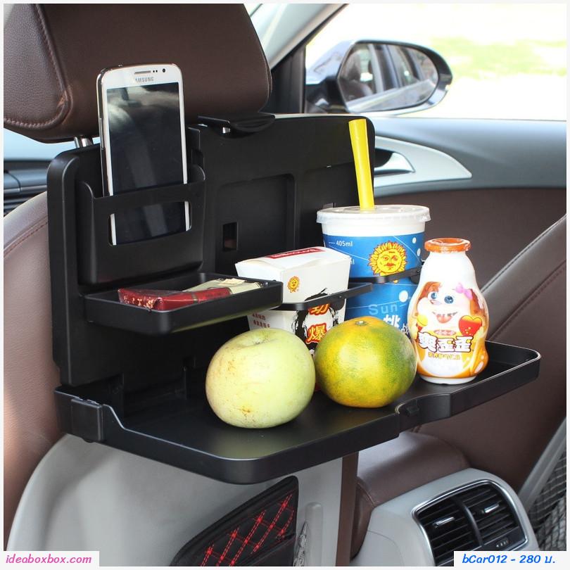 ถาดวางอาหารเครื่องดื่มในรถ พับเก็บได้ สีดำ