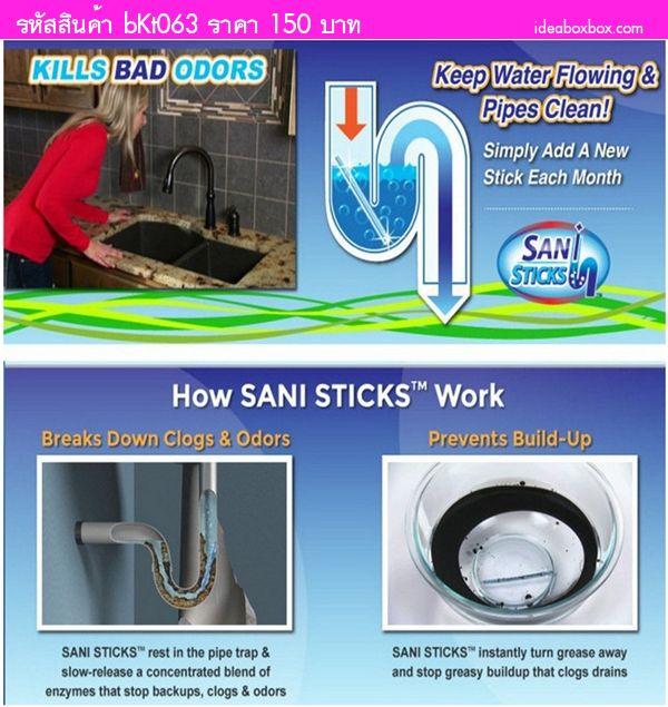 แท่งทำความสะอาดท่อน้ำ Sani Sticks (12 แท่ง)